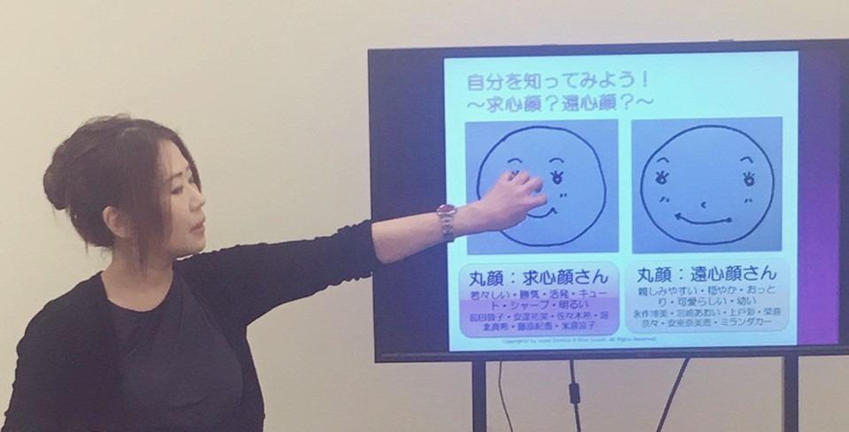 Izumi's Doing Cosmetics in Japan