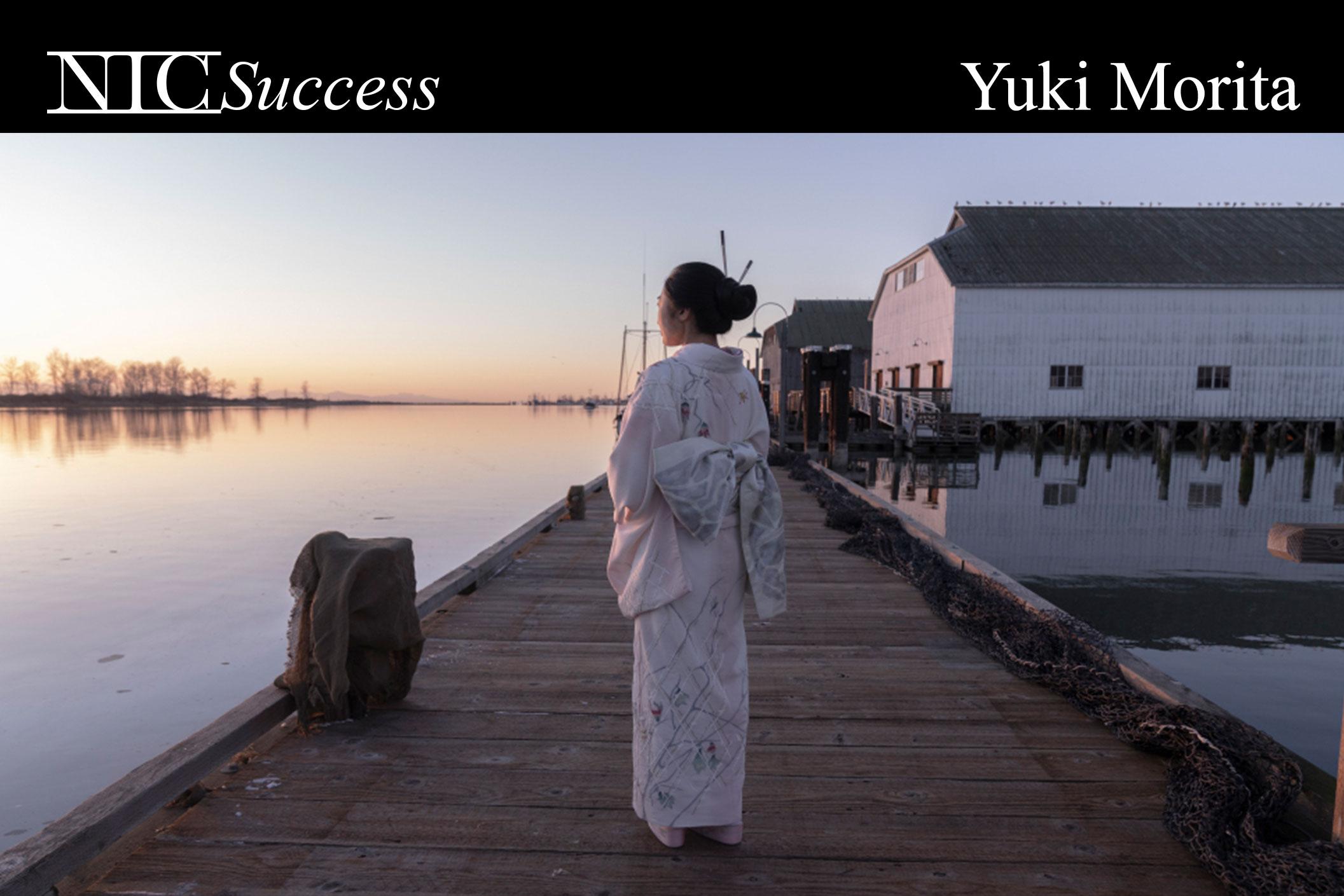 Yuki's in Horror Movies